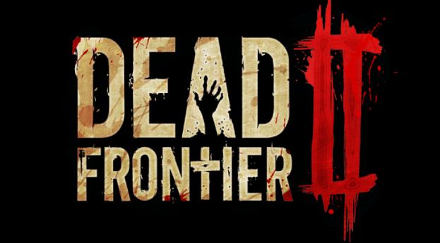 dead-frontier-2-logo_opt-775x429.png